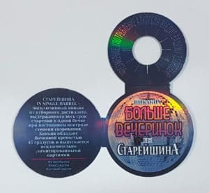 некхенгер-галстук-книжка-круглый