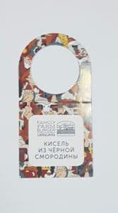 некхенгер-галстук-в-Москве