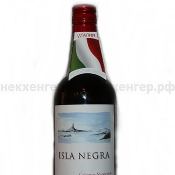 некхенгер на бутылку вина